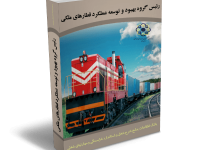 سازمان متخصصین و مدیران ایران